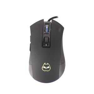 Mouse Gamer Halion Tokio Ha-M607